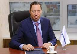Ukrainian Parliament Appoints New Head of National Bank