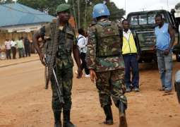 Four People Killed in Attack in DR Congo's Eastern North Kivu Province - Police
