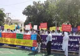 Teachers serving under PEF protest against Punjab govt