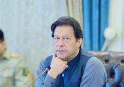 PM to arrive in Lahore on one-day visit