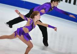 Russian-Born Australian Figure Skater Suspected to Have Taken Own Life - Source