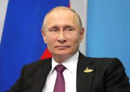 New Nuclear-Powered Submarines to Strengthen Russia's Combat Potential - Putin
