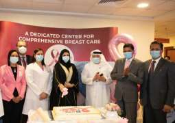 Sharjah to have specialised Breast Care Unit