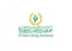 Al Ihsan Charity Association spends AED30 million in first half of 2020