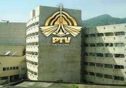 PTV officials slap former anchor, force him to leave state-TV premises