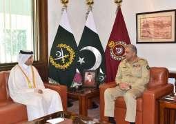 رئیس أرکان الجیش الباکستاني یستقبل سفیر دولة القطر لدي اسلام آباد