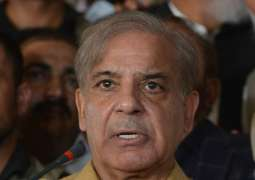 LHC to hear bail petition of Shehbaz Sharif in money laundering case today