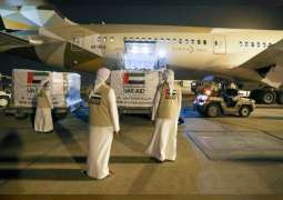"""الإمارات ترسل 12.5 طن من المساعدات الطبية إلى دول و جزر الكاريبي لمواجهة """"كوفيد-19"""""""