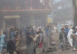 At least 20 people injured in Parachinar market blast