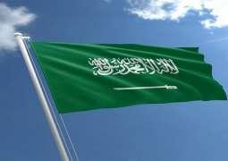 وفاة الأمیرة السعودي مضاوي بنت عبداللہ بن محمد ابن جلوي آل سعود