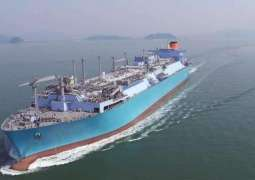 Russia's Novatek Delivers First LNG Cargo From Yamal Plant to Japan - Statement