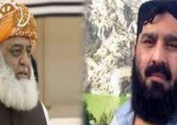 Fazl-ur-Rehman's unqualified brother appointed as DC in Karachi