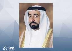 Sharjah Rulers issues Decree-Law on 'Ruwad'