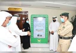 قائد شرطة دبي يتفقد تدريبات وبرامج الأنشطة الصيفية للطلبة