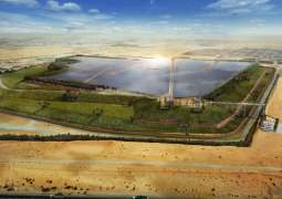 Bee'ah launches region's first solar energy landfill project