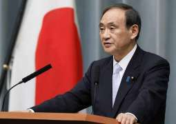 Japan Warns S.Korea's New 'Comfort Women' Statue May Harm Bilateral Relations