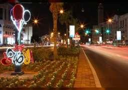 شوارع مدينة العين تزدان بالتشكيلات الضوئية ابتهاجا بعيد الأضحى