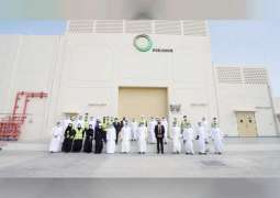 DEWA commissions new 400/132 kV substation in Dubai South at over AED336.5 million