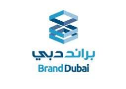 Brand Dubai partners with Meraas to launch 2020 edition of Dubai Canvas at City Walk
