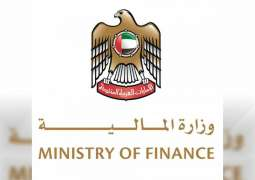 MoF holds virtual introductory workshop on International Centre for Settlement of Investment