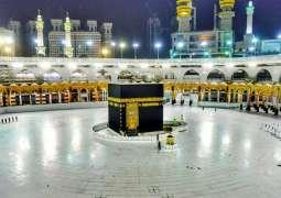 Hajj begins with up to 10,000 pilgrims already living in Saudi Arabia