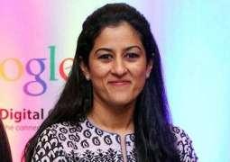 Tania Aidrus resigns as SAPM on Digital Pakistan