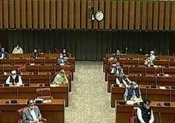 Senate passes Anti-Terrorism (Amendment) Bill 2020, UNSC (Amendment) Bill 2020