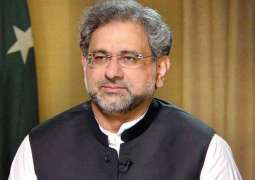 Pakistan can't progress with existing NAB laws, says Shahid Khaqan Abbasi