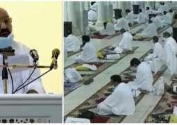 May Allah protect humanity from pandemic, calamity: Hajj Sermon