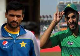 Mohammad Amir joins Pakistan squad in England