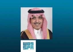 وزير المالية يهنئ خادم الحرمين الشريفين بمناسبة مغادرته المستشفى