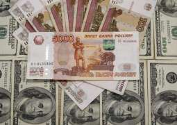 Ruble Keeps Weakening, Dollar Trades at Over 74 Rubles - Moscow Exchange