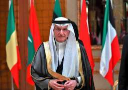 OIC Secretary General Sends Eid al-Adha Message to Muslim Ummah