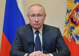Putin Signs Law Equating Alienation of Russian Territories With Extremism
