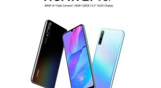 HUAWEI Y8p is the Ultimate Champion with its 48 MP AI Triple Camera