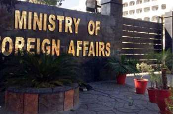 Pakistani Foreign Ministry Summons Indian Charge d'Affairs Over 'Ceasefire Violations'