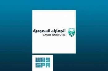 الجمارك السعودية: تأجيل تحصيل الرسوم الجمركية (30) يومًا تبدأ من تاريخ عملية الفسح