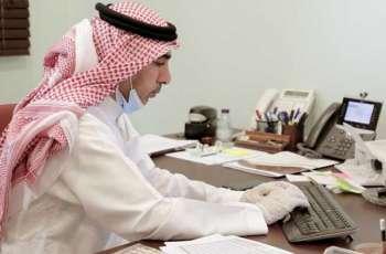 جامعة حفر الباطن تُفعل إجراءاتها لمتابعة تطبيق الاحترازات الوقائية
