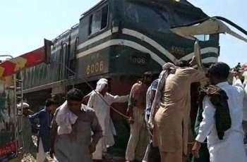 Bus With Sikh Pilgrims Hits Train in Pakistan's Punjab Province, 29 Killed - Reports