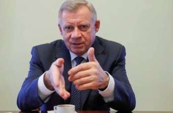 Ukrainian Parliament Dismisses Governor of Central Bank