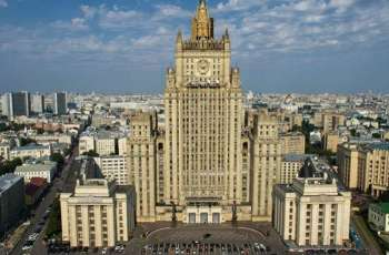 Russia Insists on Compliance With Comprehensive Nuclear-Test-Ban Treaty - Foreign Ministry
