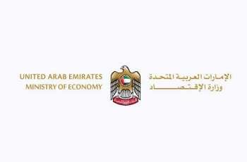 1036 ترخيصا جديدا للمتاجرة الإلكترونية في الإمارات خلال 6 أشهر