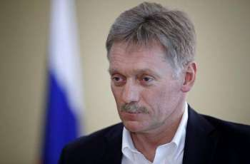 Status of Hagia Sophia Turkey's Internal Affair - Kremlin