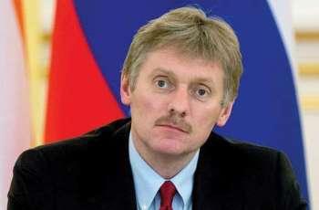 Kremlin Unaware of De Facto Steps on Rapprochement of Russia, Donbas - Spokesman