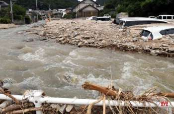 Death Toll From Floods, Landslides in Southwestern Japan Rises to 41 - Reports