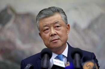 Chinese Ambassador Slams UK Media for Misinterpretation of New Hong Kong Security Law