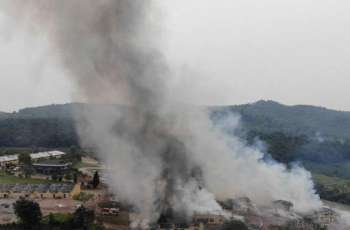 Deadly Blast at Turkish Fireworks Factory Deemed Accident - Reports