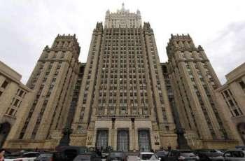 Russia to Take Retaliatory Steps to Address UK's Sanctions - Senior Lawmaker