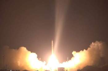 Israel's Netanyahu Says Launch of Ofek-16 Spy Satellite Will Boost Defense Capabilities