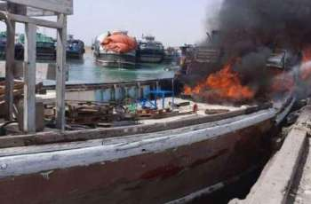 Fire on Cargo Ship in Southern Iranian Port Extinguished - Authorities